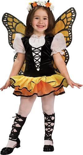 Детский новогодний костюм г хабаровск