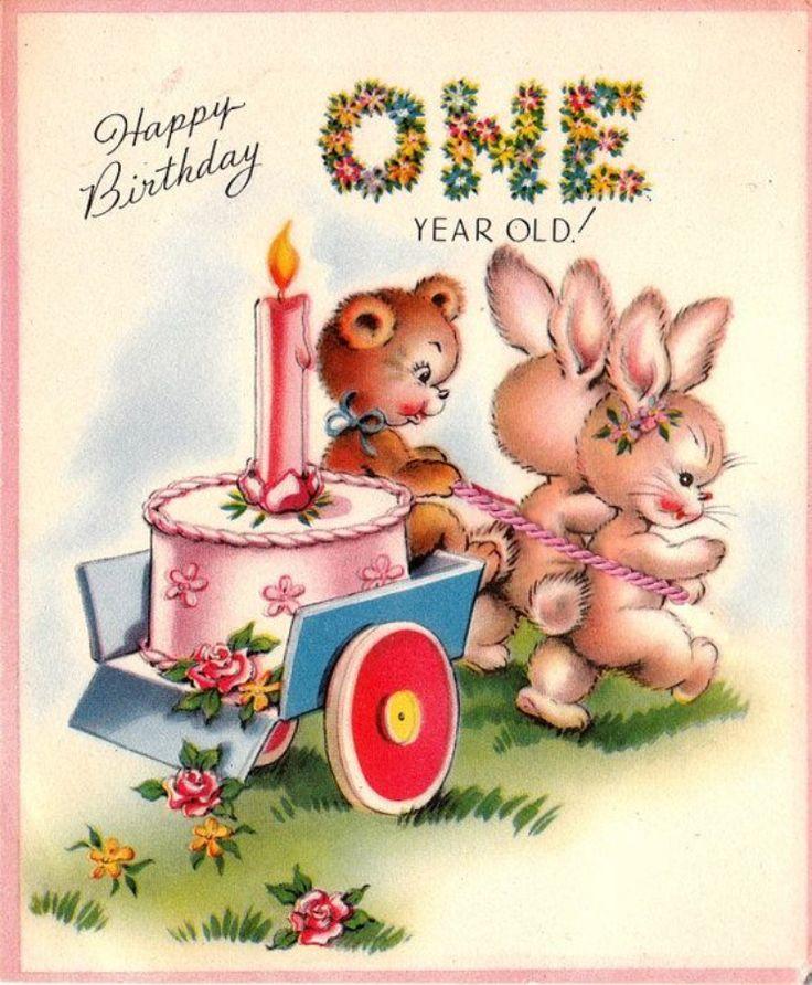 Марина марта, открытка с днем рождения ребенка на английском языке