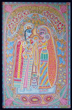 17 Best Images About Mithila Paintings On Pinterest