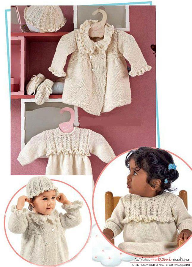 Универсальный набор одежды для новорожденной девочки. Фото №9