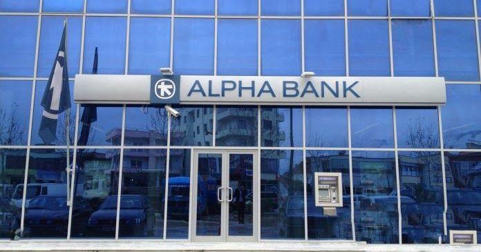 ALPHA BANK: Ανακοίνωση φωτιά για οικονομία, ανάπτυξη και κινδύνους που προβληματίζει