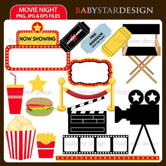 1000 Images About Hollywood Themed Classroom On