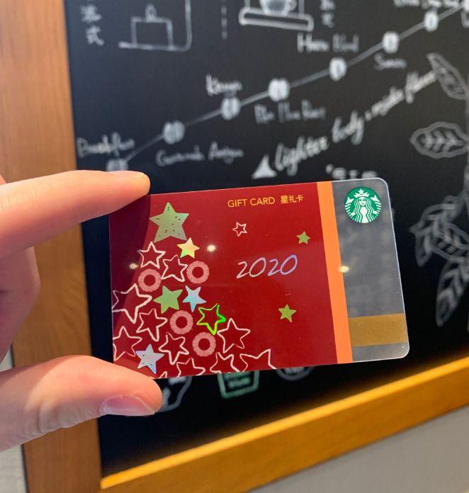 Starbucks Christmas Gift Cards 2020 Starbucks 2020 China New Year Christmas Tree and Coffee cup gift