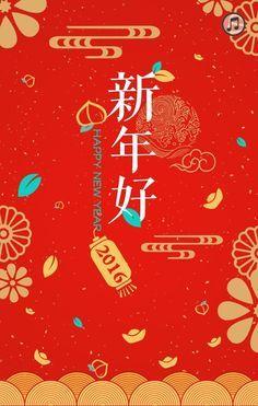 f1a60714aaf6f5a35390879c9d6a5fd1--banner-festival.jpg (236×371)