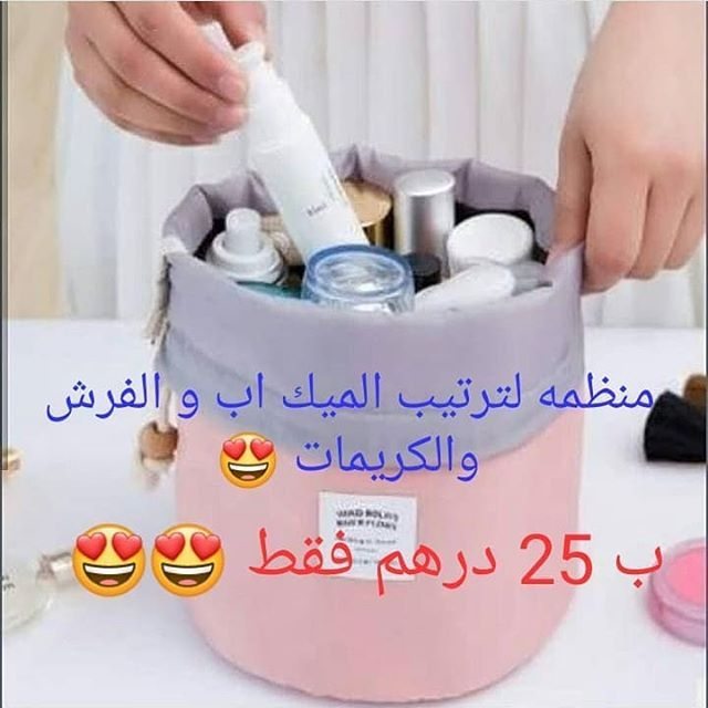 Zain Lemarat كولكشن شنط وابواك منظمات سفر وميك اب شنط سفر روعه منتجات اسبانيه للشعر و الوجه Zain Lemarat للتو Hand Soap Bottle Soap Soap Bottle