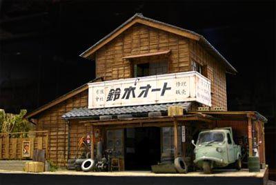 "Diorama 9-1, ""Always Sunset on Third Street"", Reduced scale;1/32, 2012 | Production by Satoshi Araki"