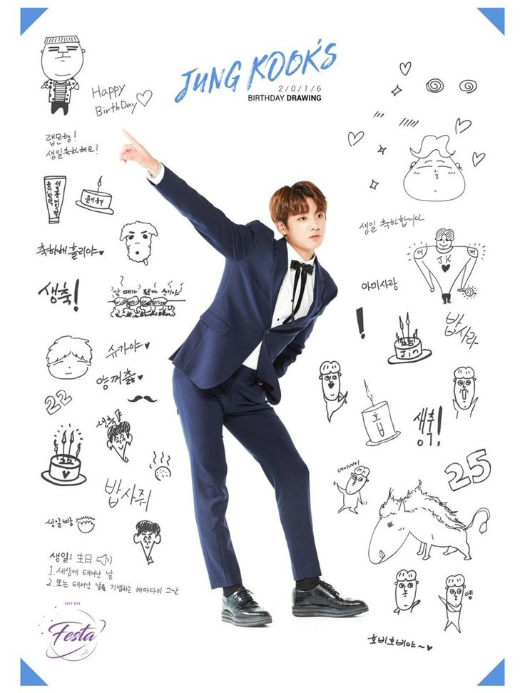 jungkook's birthday drawings