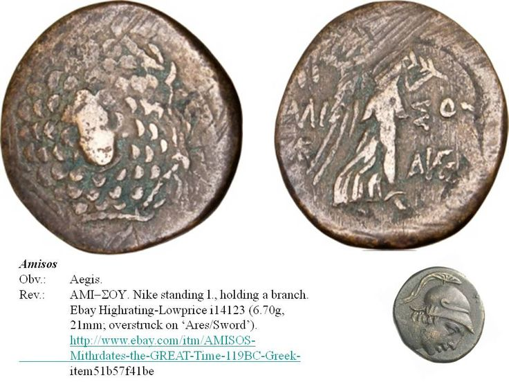 Greek overstrike. Pontus. Amisos. Aegis/Nike on Head of Zeus/Sword. Time of Mithradates Eupator.