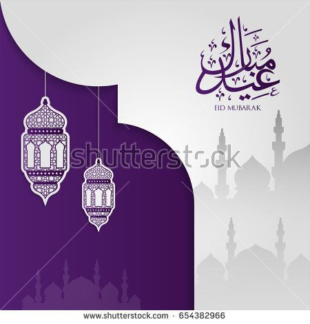 Arabic Letter means Eid Mubarak. Holy Day for Muslim and Islamic People. Vector Illustration. Suitable for poster, banner, campaign, and greeting card