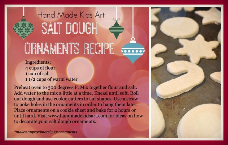 salt dough recipe to make ornaments