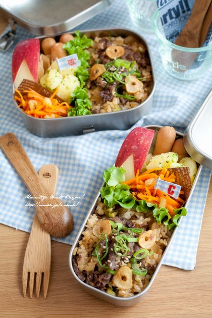 """Roast lunch chili fried rice a whole bunch ★ 
