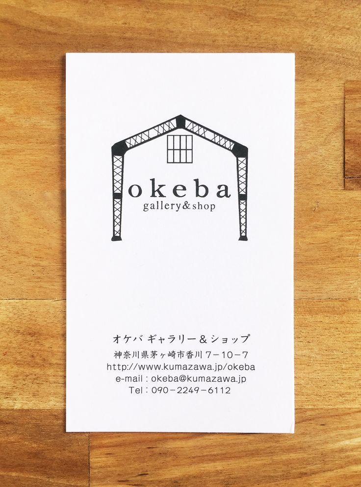 okeba
