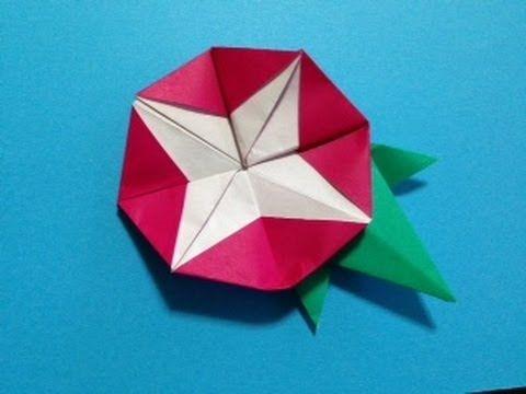 簡単 おりがみ アサガオ origami Morning glory
