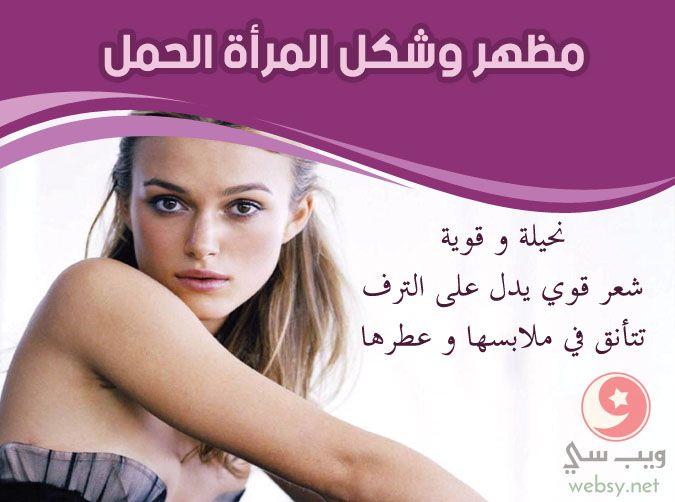 برج الحمل المرأة صفات شخصية توافق مظهر عيوب ومحاسن Aries Woman Women Zodiac