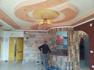 222 best ceiling design (gypsum Board ) images on Pinterest ...
