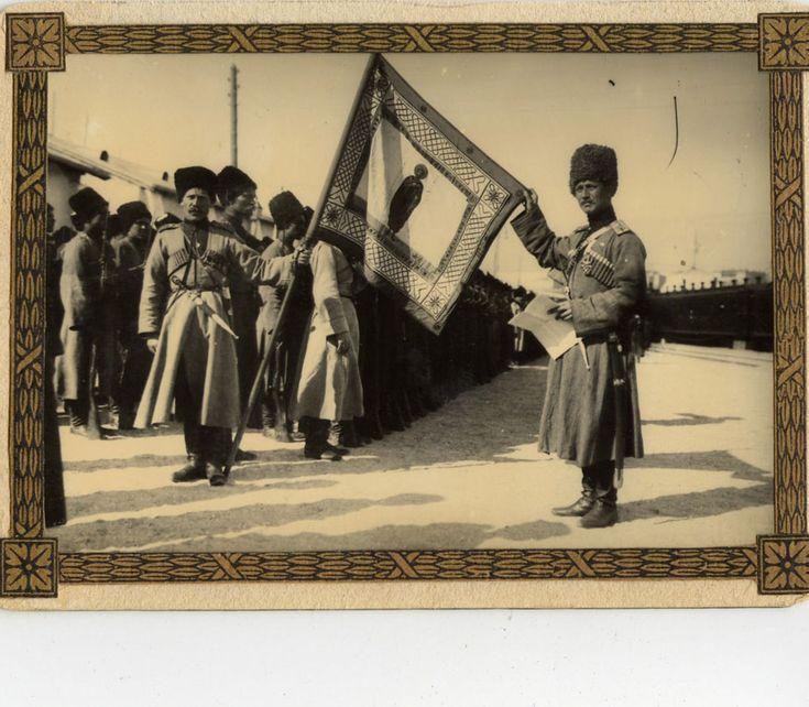 Пластуны 97-го пехотного Лифляндского генерал-фельдмаршала графа Шереметьева полк