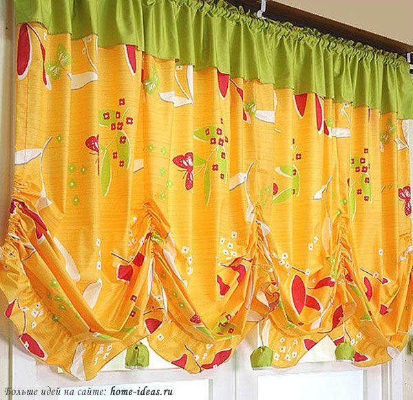 Желтые шторы с нежно-зеленым ламбрикеном для кухни