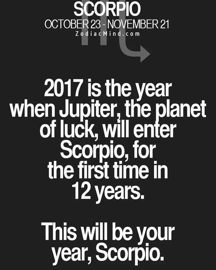 Doubtful... it's never my year
