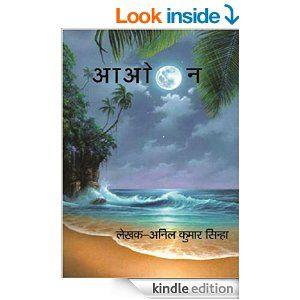 World Samalak Organisation: Start reading AAO NA on the free Kindle Reading Ap...