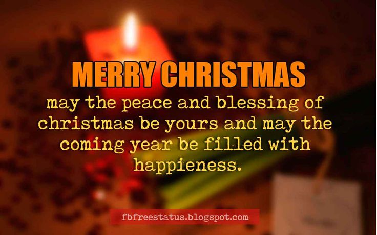 Christmas wishes greetings for friend