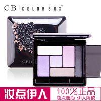 2014 Nueva paleta de sombra de ojos Colorbox espejo de maquillaje recorte 6 colores cb108 paleta de maquillaje nude humo de color tierra cejas sombra de ojos