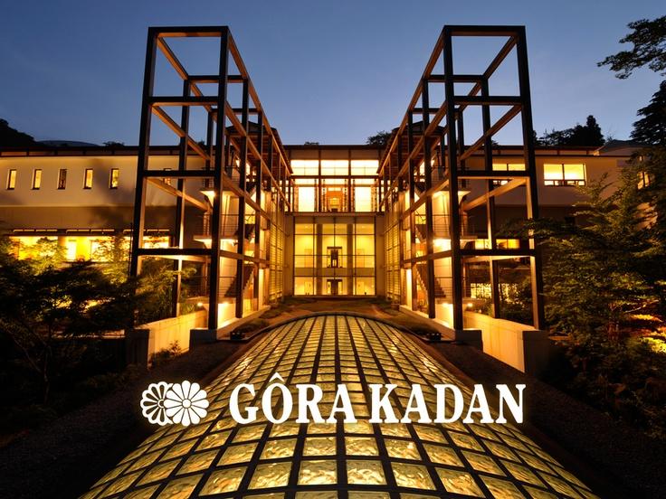 Gora Kadan public space
