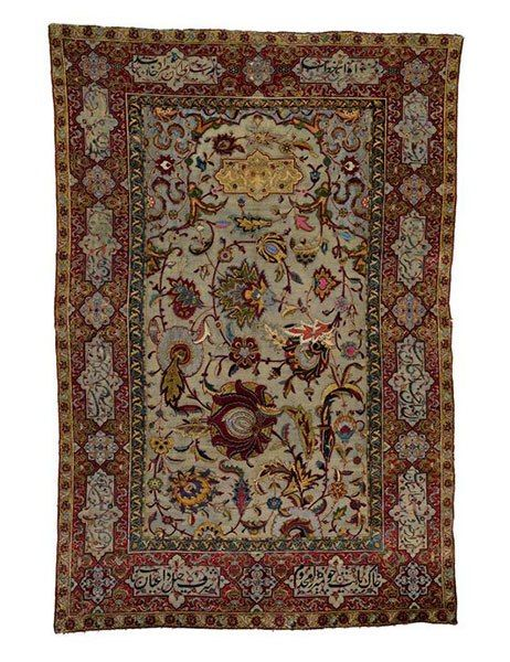 158 Best Images About Prayer Rugs On Pinterest Antiques