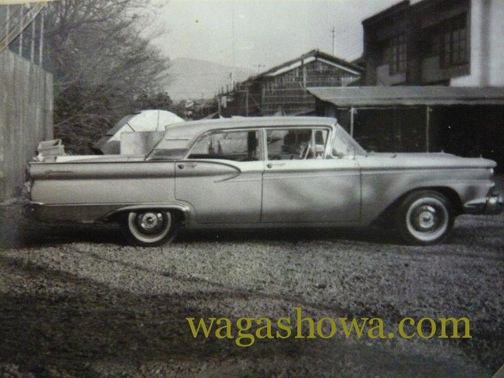 昭和34年1959フォードギャラクシー59