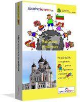 Bulgarisch-Kindersprachkurs: Bulgarisch lernen für Kinder