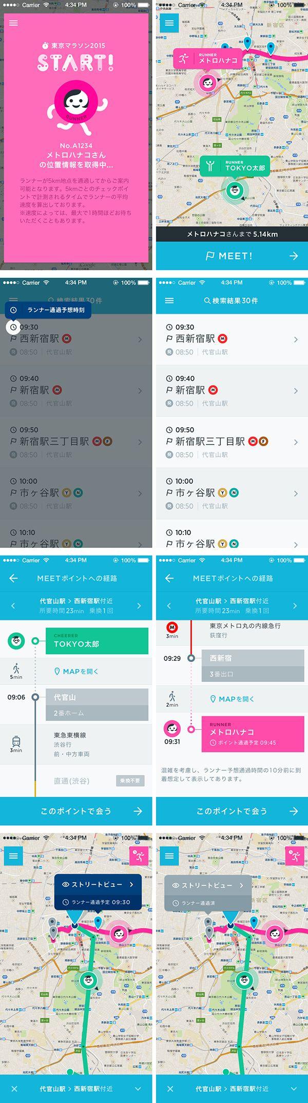"Works   iOS APP ""MEET METRO"" on App Design Served"