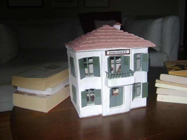 Η βιβλιοθήκη του χωριού