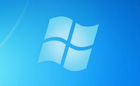 Jak prawidłowo skonfigurować Windows? http://windowsy.pl, http://windowsy.pl/29-WINDOWSY, http://windowsy.pl/28-WINDOWS-SERWER