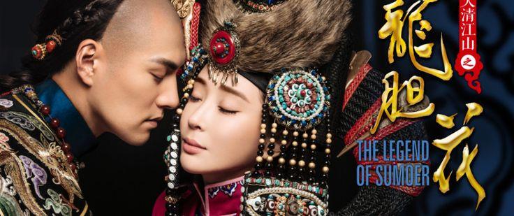 The Legend of Sumoer, Drama, Romance, Histórico, DinastíaQing ~ Aún sin sinopsis. La dinastía ching o dinastía Qing o dinastía manchú fue la última de las dinastías imperiales chinas. Fue fundada …