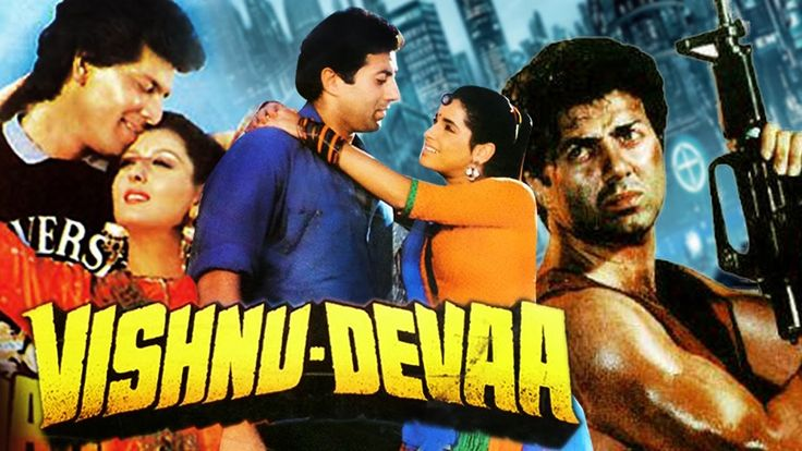 Free Vishnu Devaa (1991) Full Hindi Action Movie | Sunny Deol, Aditya Pancholi, Neelam Kothari Watch Online watch on  https://free123movies.net/free-vishnu-devaa-1991-full-hindi-action-movie-sunny-deol-aditya-pancholi-neelam-kothari-watch-online/