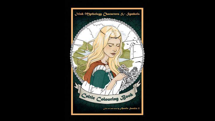Artist edition colouring book for adults and children featuring original Celtic fantasy line art illustrations by Aurélie Sanchis.