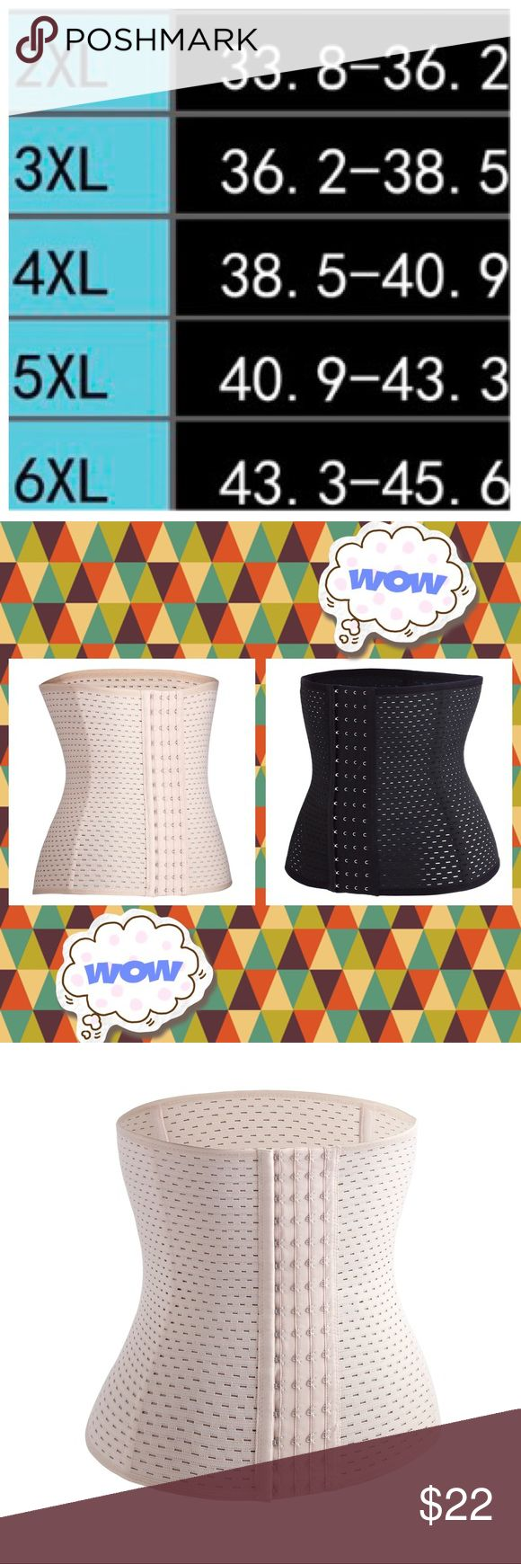 2 Pack Waist Trainer Slimming Corset Bundle Bundle includes a cream and black waist trainer Condition: Brand new in packaging Color: Black / Cream  Length: 10 in (25cm) Material: 90% Polyester / 10% Spandex Construction: 3 Rows of hooks and 4 flexible steel spring support rods Intimates & Sleepwear Shapewear