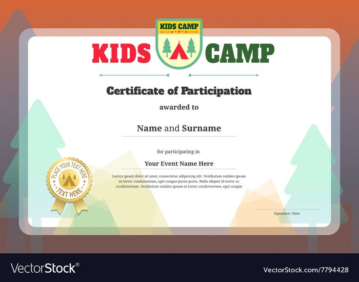 Certificate of participation template 25 kids certificate template in for camping participation download a free preview or high quality adobe yelopaper Images