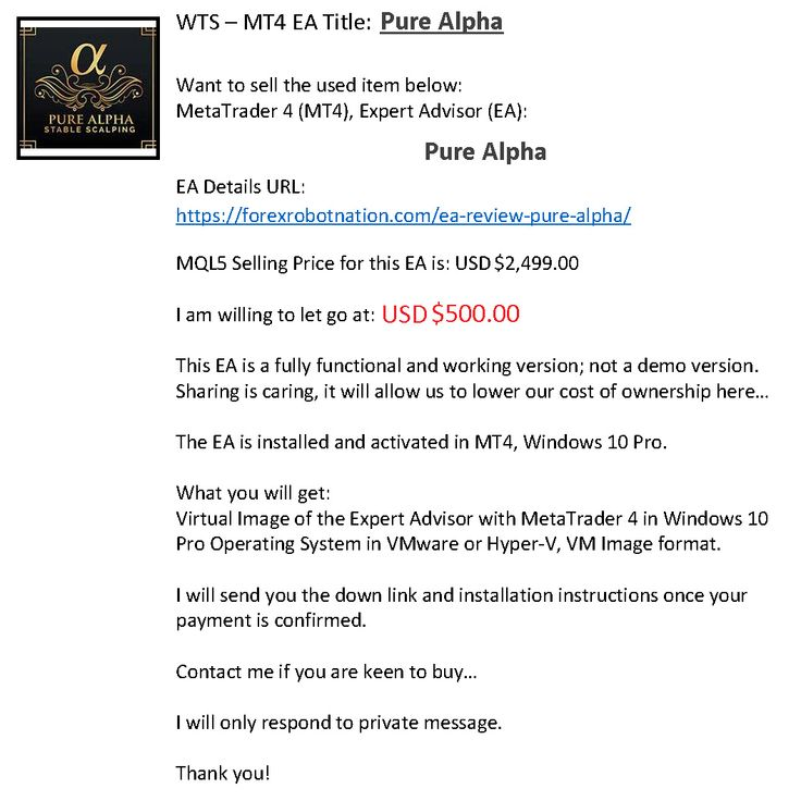 Pure Alpha Ea Things To Sell Pure Products Marketing
