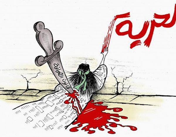 Maroc : La liberté de la presse assassinée. Journal marocain.