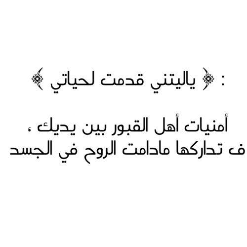 Image via We Heart It #arabic #food #love #style #tumblr #حجاب #اسلام #اللهربي #ياليتني