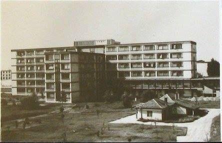 A kórház a 60-as években