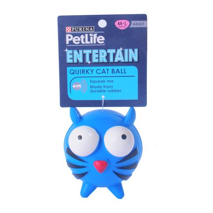 petlife-quirky-cat-ball primary