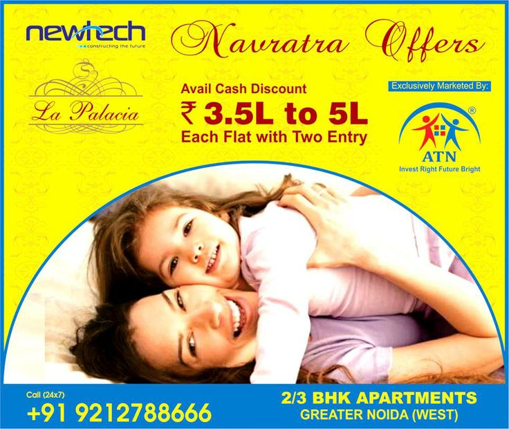 Newtech La Palacia Noida Extension is a recently developed residential project. The venture is perfect for homes for this generation. Homes are luxurious and created on eco friendly concept. Book with ATN Infratech and save  more. ATN Infratech are reputed real estate promoters and developers marketing the La Palacia venture offerings 2 BHK & 3 BHK luxury flats in the dimensions  of 995 sq. ft to 1425 sqft. http://www.atninfratech.com/newtech-la-palacia/