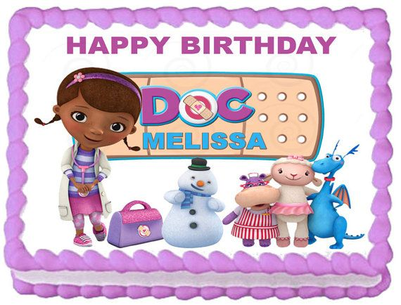 DOC MCSTUFFINS Edible image Cake topper by SweetiesCakeToppers