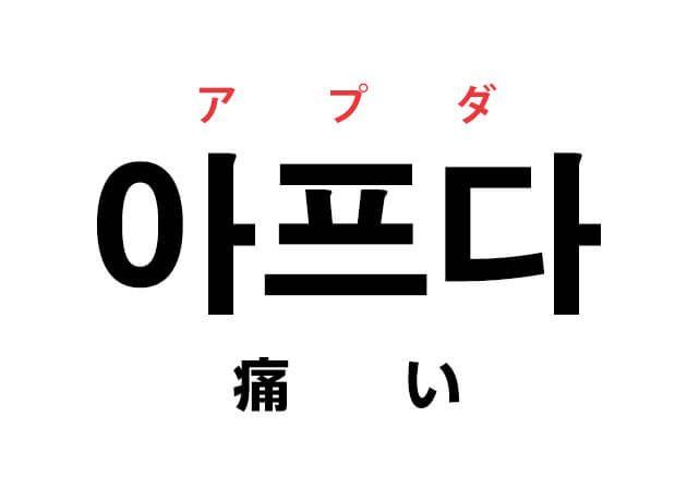語 挨拶 韓国