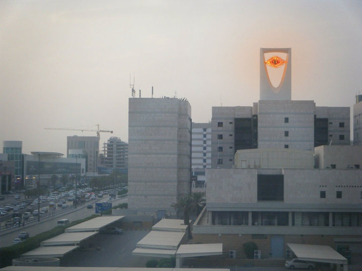 Saudi Mordor :D