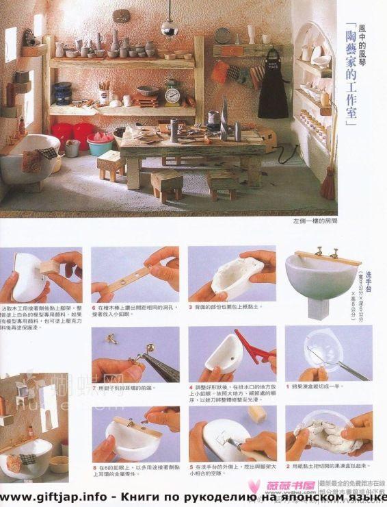 177 besten puppenstube bilder auf pinterest puppenh user puppenstube und miniature. Black Bedroom Furniture Sets. Home Design Ideas