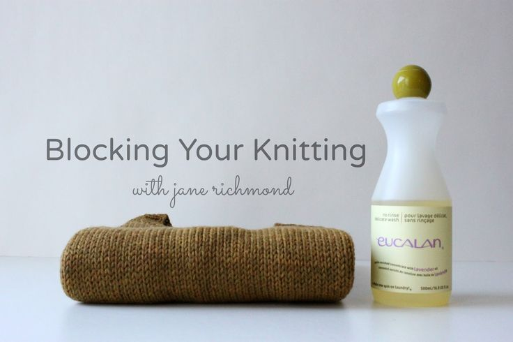 How to block your #knitting