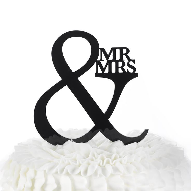 To Have And Hold Wedding Theme Black Acrylic Cake Pick With Picks For Inserting Into
