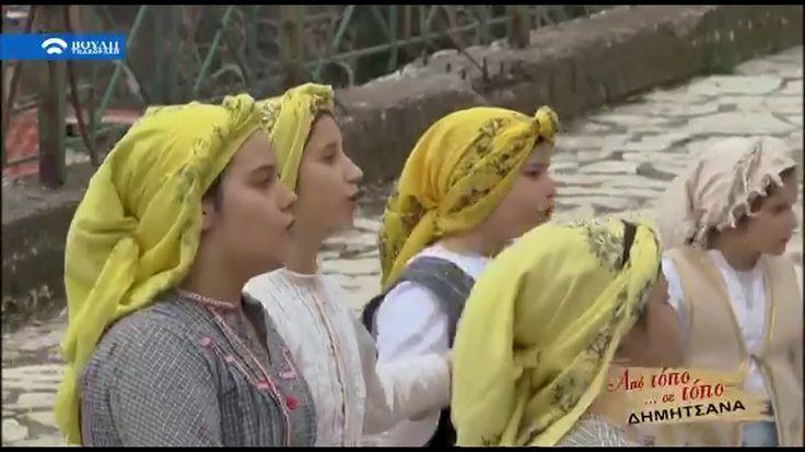 ΣΑΒΒΑΤΟ ΕΒΑΛΑΝ ΒΟΥΛΗ ~ Χορωδία του Υπαίθριου Μουσείου Δημητσάνας
